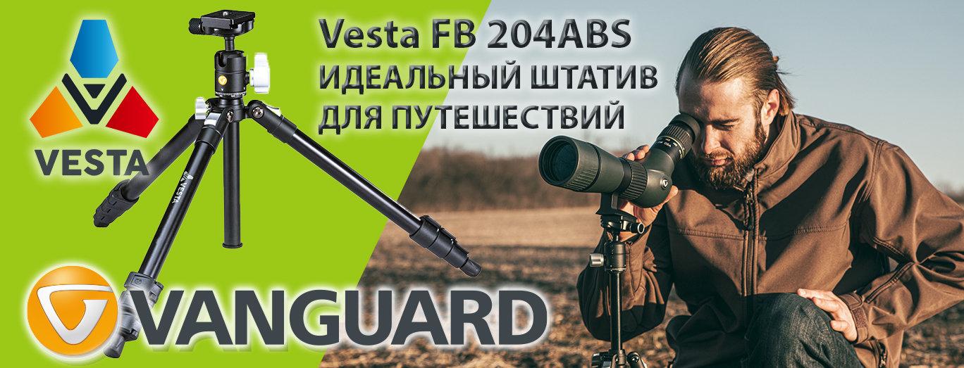 Vesta FB 204ABS